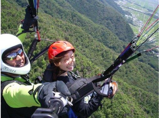 【京都・亀岡】パラグライダー体験470m「タンデムフライトコース」初心者歓迎!無料送迎あり!