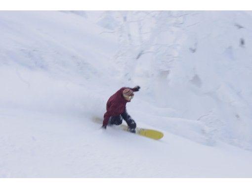 【八甲田スキー場】2020ウィンター送迎付スキープラン ~旅の宿 斉川~