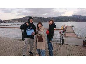 【山梨・山中湖】ドーム船でワカサギ釣り体験プラン!(竿、仕掛け代込み)