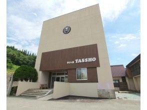 【山形県・寒河江市】学びの里TASSHO(たっしょ)でスノーシュートレッキング・里山体験ツアー
