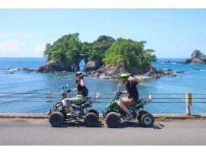 柏島/大月 4輪バギー絶景楽園ツアー&グルメ 全部コミコミパック(M)PARADISE PACK-M