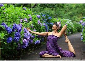 【東京・府中】6/20(日)開催!紫陽花ウォーク&古民家ヨガ体験