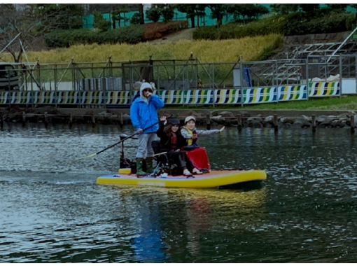 【東京・江東区】BIG SUP(動力船)観光ツアー!2時間コース
