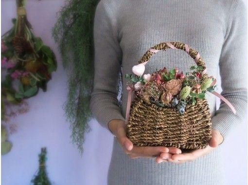 [Saitama/ Saitama City] Arranged dry flower baskets with gentle colorsの紹介画像
