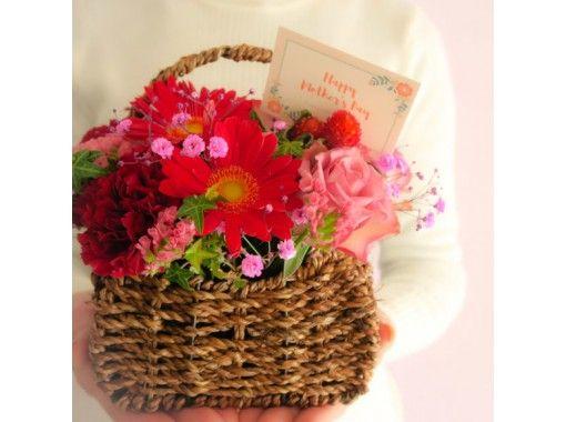 [Saitama/ Saitama City] Make with fresh flowers! Flower arrangementの紹介画像