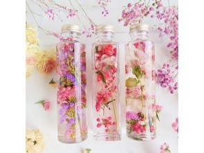 [Saitama/ Saitama City] Making a shining Herbarium with swaying flowers
