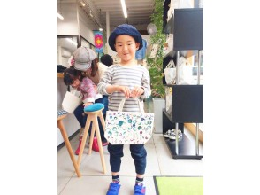 [Hiroshima/ Fukuyama] Let's make portable art! Drawing experience on tote bag (small)! To children ★ adult care! ★