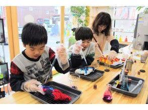 [Hiroshima/ Fukuyama] Experience dyeing a T-shirt with a design print from Hiroshima artist mako!