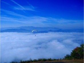 【京都・亀岡】無料送迎あり!パラグライダー体験(チャレンジ(90分)+470mタンデムコース)の画像