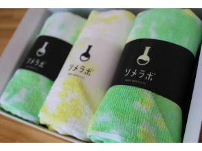 [Hiroshima/ Fukuyama] SomemeLab Dyeing gift of gauze towel from hometown Senshu