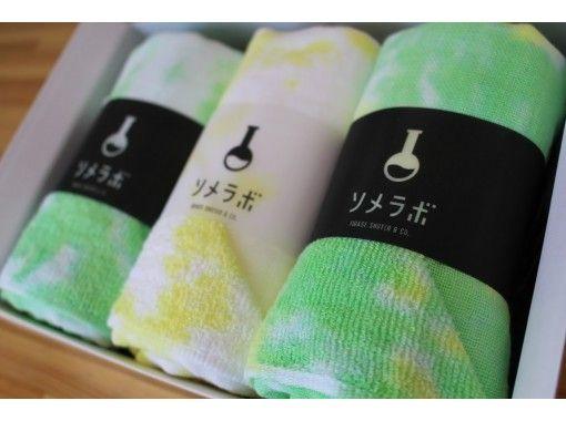【広島・福山】ソメラボ 本場泉州産のガーゼタオルの染めギフトの紹介画像