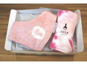 [Hiroshima/ Fukuyama] Somerbo birth celebration gift with dyeing of vegetation