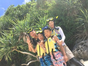 Regional common coupons can be used ♪ [Okinawa / Kouri Island] Experience with a secure charter for each group! Find clownfish and turtles Snorkel tour 90 minutes ♪