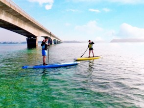 Regional common coupons can be used ♪ [Okinawa / Kouri Island / SUP] Experience with a secure charter for each group! Experience a new sensation sap! Paddle sap Rental 60 minutes ♪