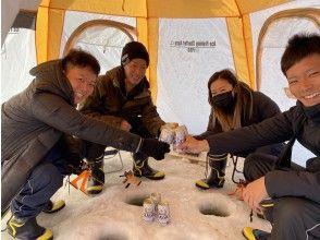 【札幌】札幌駅より無料送迎!手ぶらで氷上ワカサギ釣り!嬉しいお土産付♪テント内ヒーター完備!防寒ズボン&長靴も無料レンタル!