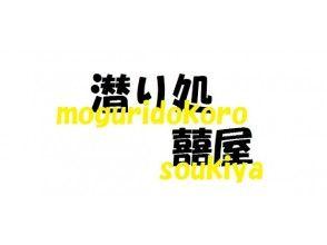 【沖縄・宮古島】☆楽しむ☆PADI OWコース☆