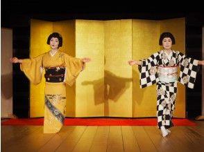 "[Kanagawa-Hakone ""look over and Geisha"" Hakone Japanese dance in Yumoto appreciation & geisha play experience Hakone walk from Yumoto Station 5 minutes!"