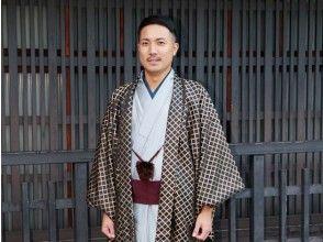 """Kyoto Shijo Kimono Rental """"Men's Kimono Plan"""" Men's Kimono Plan! We will definitely provide you with coolness! !!"""