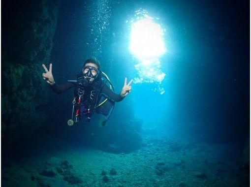 ★コロナに負けるな★【青の洞窟体験ダイビング】2020年破格プライス☆