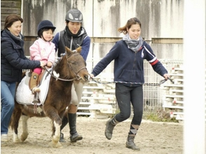 【三重・北勢で乗馬体験】初めての方はコチラがオススメ!引き馬コースの画像