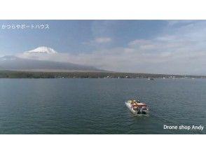 山中湖 ここでしかできない体験!お手軽★ドローン空撮体験 お手軽プラン