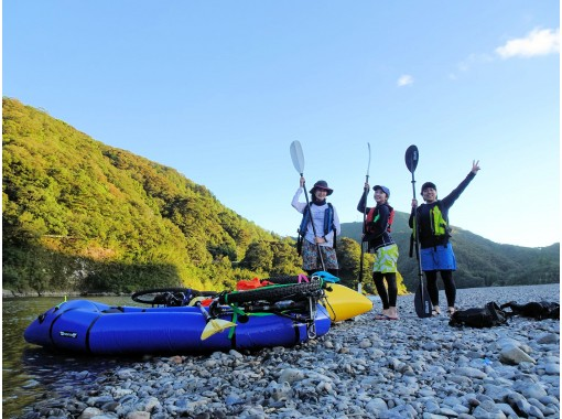 [Kochi / Shimanto] Limited to 1 group per day! Shimanto at the same time people in the know of enjoy the cycling and river rafting in the river know bike Rafting guide tour! You don't have to have physical strength!の紹介画像
