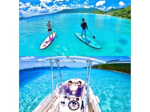 今人気のSUP&ボートシュノーケル‼️SUPとボードシュノーケルが一度に楽しめる贅沢なツアー※GoPro写真無料プレゼント