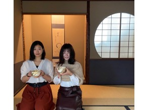 [Tokyo Ginza] Feel free to experience a tea ceremony in a full-fledged tea room! English and Chinese available! Children can also experience!
