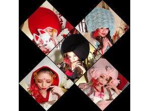 【東京・足立区】5色から選べる綿帽子と打掛!「狐の嫁入り」体験