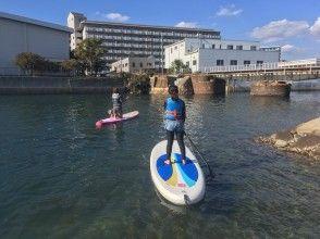 【神戸・兵庫運河】歴史を感じながらゆっくりサップクルージング体験90分