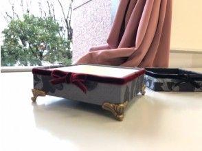 【宮城・仙台市】カルトナージュ体験☆スクエアトレイ 猫脚金具付♪