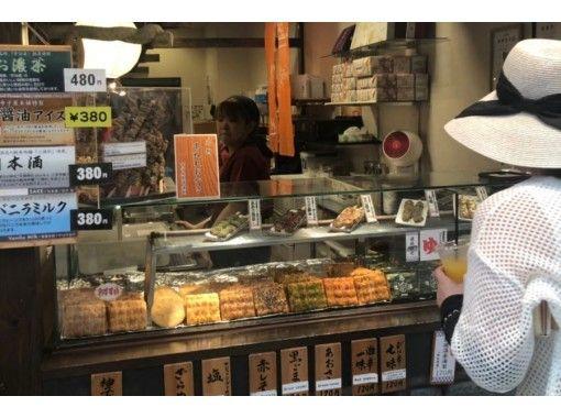 松山の美味しいもの全て食べ歩きの紹介画像