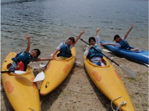 【群馬・みなかみ/水上】カヌー&カヤック体験ツアー(半日コース)の画像