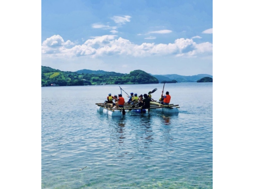【長崎・西海市】ファミリー向けツアー!無人島で手軽に冒険キャンプ:10時入り【手ぶらプラン/体験・サポートあり/初心者おすすめ】