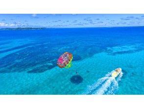 空と海を満喫!海中道路SUP &パラセーリングの大満足ツアー