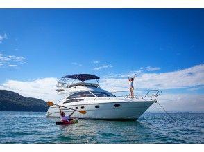 [Kagawa Prefecture, Seto Inland Sea] Exciting! Fisherman's Cuisine / Shiwaku Islands Tour Cruise