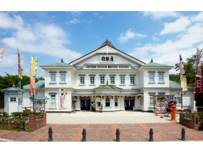 """Winter limited """"Korakukan"""" special guide tour! Enjoy a historical playhouse backstage tour & experience a turning stage, beating wooden clappers! [Akita·Kosaka Town]"""