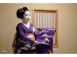 【京都・下京区】京都で大人気の常設プログラム!舞妓さんの京舞鑑賞コース(30分コース)五条駅より徒歩1分