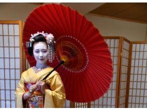 【京都・下京区】京都で大人気の常設プログラム!舞妓さんと一緒にお点前体験(プレミアムコース)