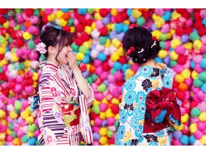 京都 四条 着物 浴衣レンタル ☆New☆『短時間レンタル版』スタンダードプラン<カップル・女性におすすめ!>のプラン