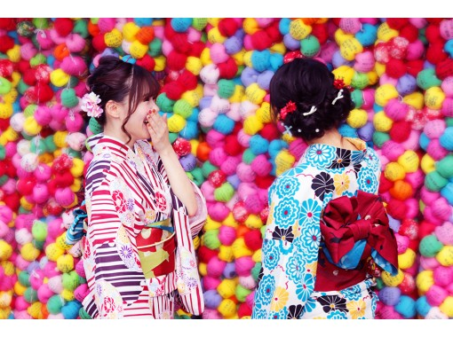 """Kyoto Shijo Kimono Rental ☆ New ☆ """"Short-time rental version"""" Standard plan <Recommended for couples and women! > Planの紹介画像"""