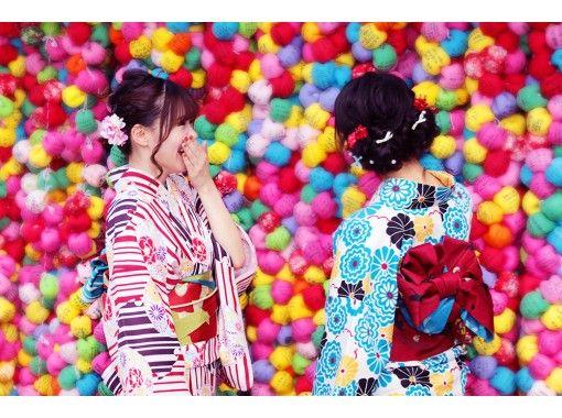 "Kyoto Shijo Kimono Yukata Rental ☆ New ☆ ""Short-time rental version"" Standard plan <Recommended for couples and women! > Planの紹介画像"