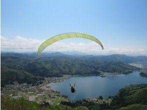 【長野・大町】2人乗りタンデムパラグライダー!高度差500m【木崎湖コース】