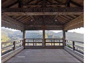 【Yamagata】Good morning, Yamadera!
