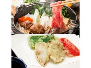 【Yamagata・Temdo】Wagyu Tempura & Sukiyaki Tasting