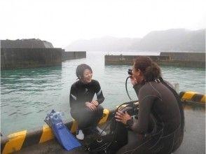 【午前・午後】屋久島で体験ダイビング(半日コース)大学生割引プラン