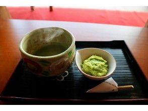【Miyagi】Attracxi: Sake, Seafood and Sea (Shiogama & Matsushima)