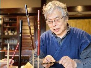 【Miyagi・Naruko】Earth-friendly art: Bamboo straw workshop (with lunch)