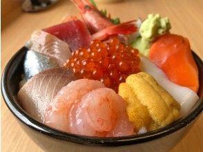 【北海道・札幌発着】積丹鱗晃の絶品海鮮丼を食し、あまーい仁木さくらんぼ狩り・食べ放題