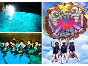 [Blue cave boat snorkel] + [Okinawa Shisa Parasailing Rope Okinawa's longest 200m course] Okinawa's most popular set! Early bird discount is being held!